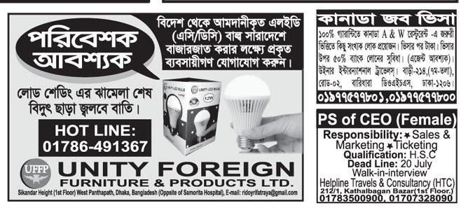 unity is foreign Use this locator to find surcharge-free atm's for your unity checkcard save big at unity foreign currency notary public safe deposit boxes payments us.