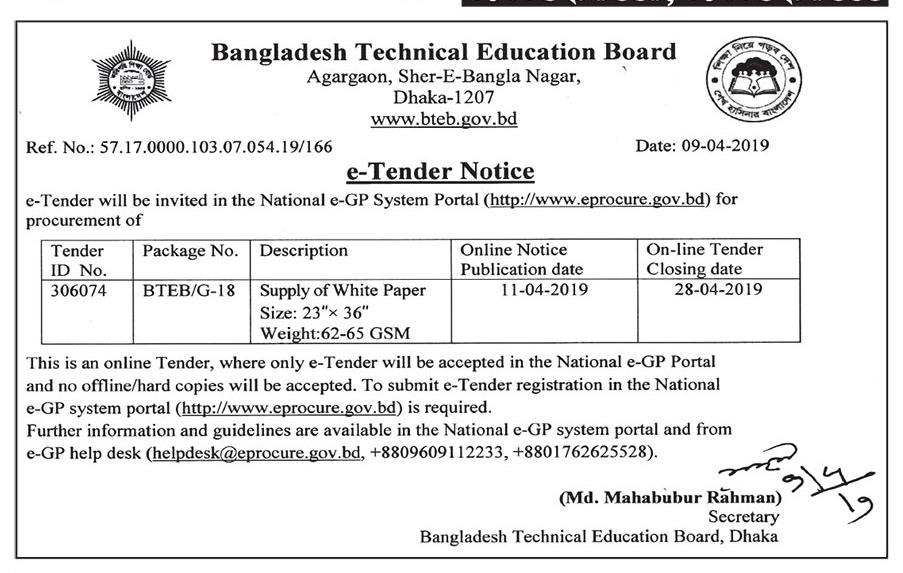 Bangladesh Technical Education Board - Apr 11