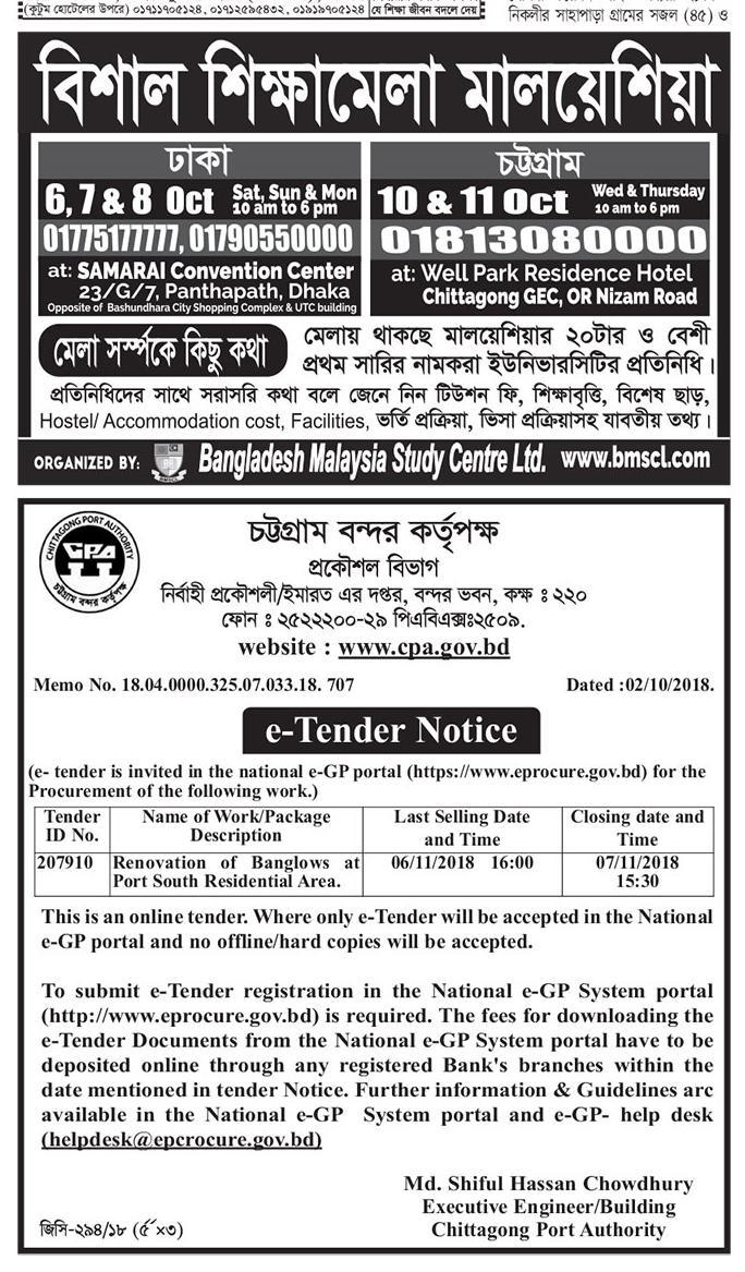 City bank dhaka online dating