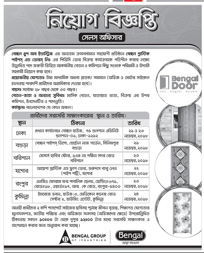 Bengal Group Job circular